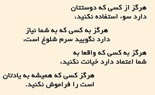 http://imzare66.persiangig.com/image/JomalatElhamBakhsh_Persian-Star.org_09.jpg